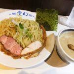 堂幻のつけ麺
