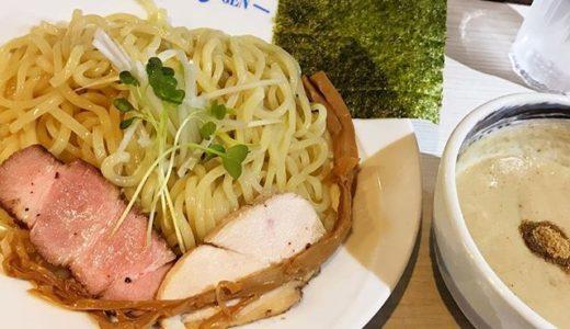 【沖縄】麺や堂幻のつけ麺が美味しかった!