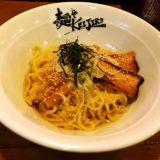 【沖縄】麺やKEIJIRO