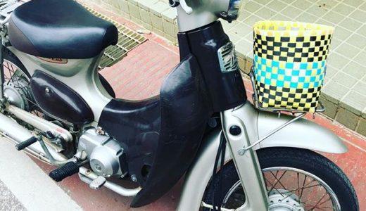 バイクノカゴガイカス