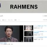 ラーメンズのコント100本がYouTubeで!