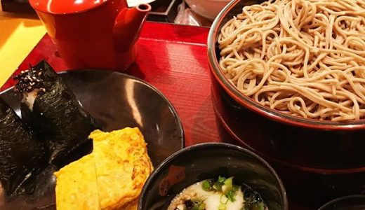 【鹿児島】吹上庵の『ざるたまむすび』美味しい!
