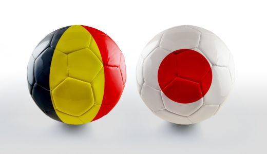 日本代表、遊び心でベルギーに挑む