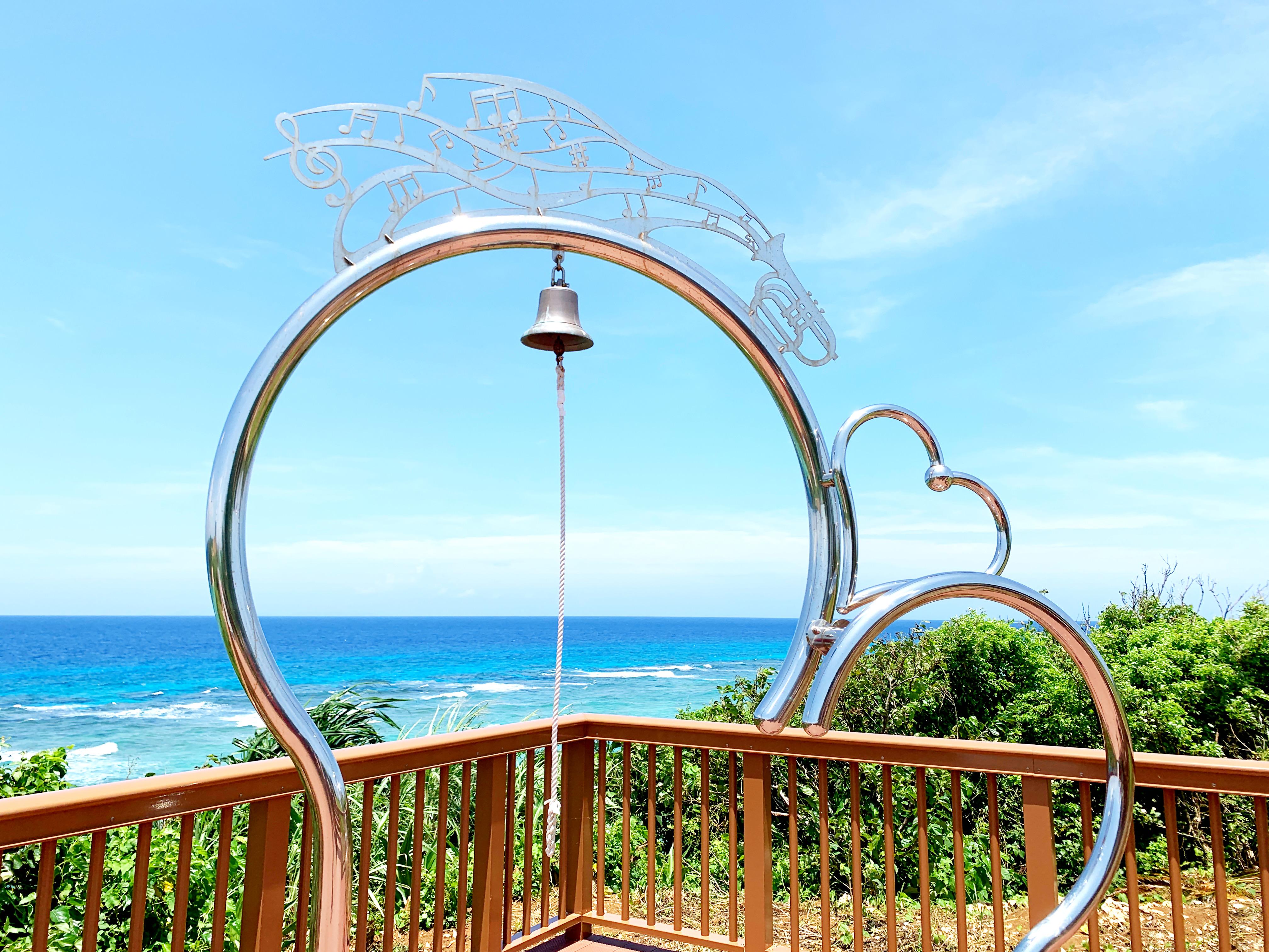 与論島 愛の鐘